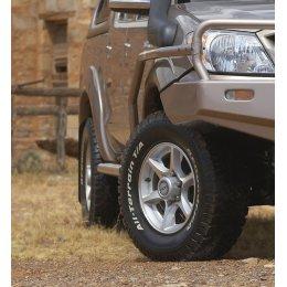 Боковая защита ARB Toyota Hilux 2005-2011