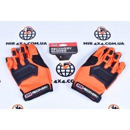 Такелажные перчатки ARB