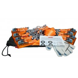 Комплект браслетов противоскольжения 245-305 R16-R21
