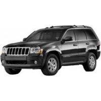 Тормозные диски DBA для Jeep Grand Cherokee WH